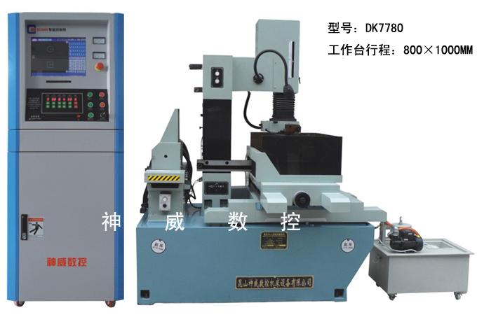 DK7780中走丝(配直线导轨)