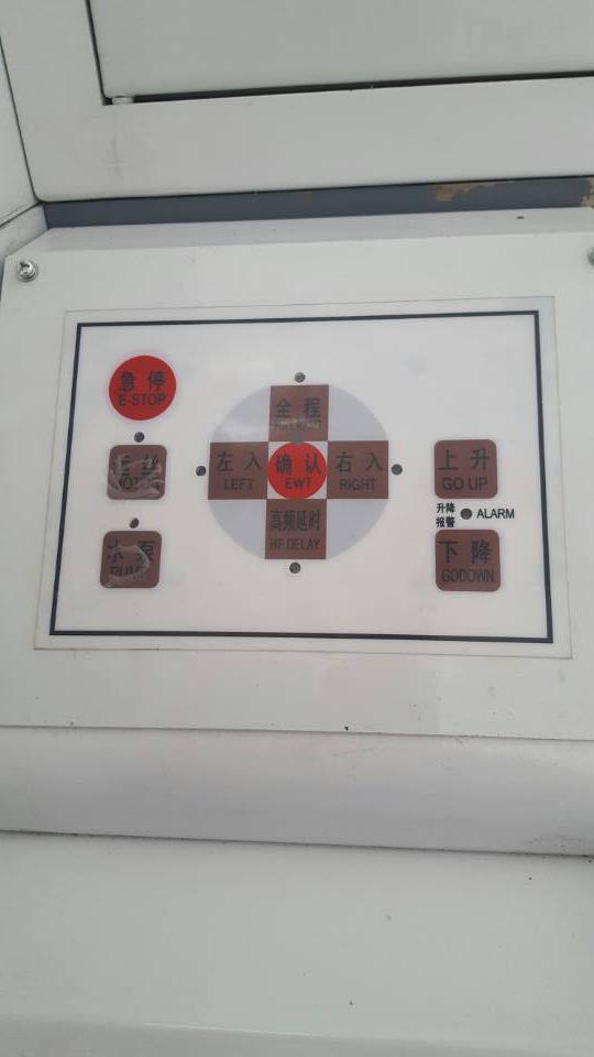 取消老式的感应开关换向,采用编码器直接控制